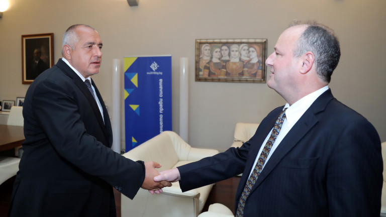 Prime Minister of Bulgaria and Eric Rubin